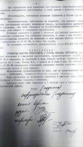 Попов Михаил Сергеевич Россотрудничество