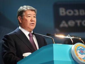 Самрук-Казына лукаво отвечает на критику Счетного комитета, забыв о родственниках в АТФ Банк